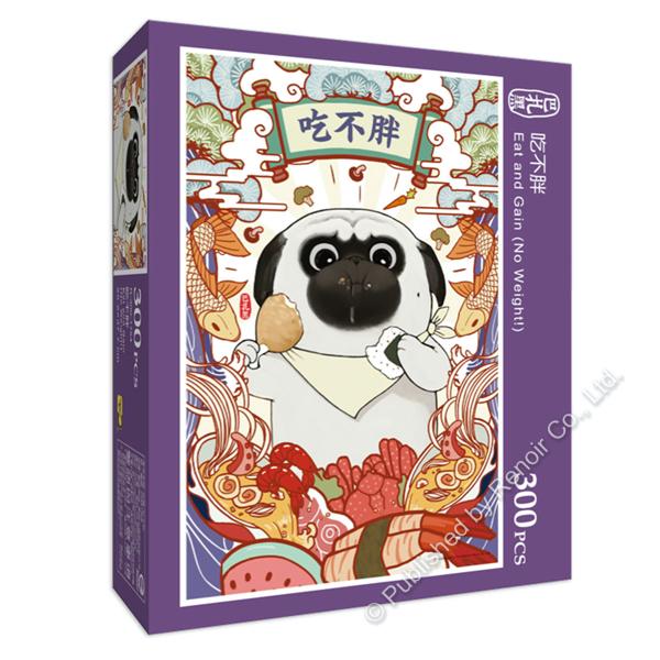 吃不胖/300 片/白茶